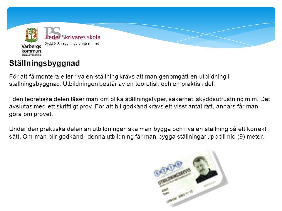 Bygg & Anläggnings programmet