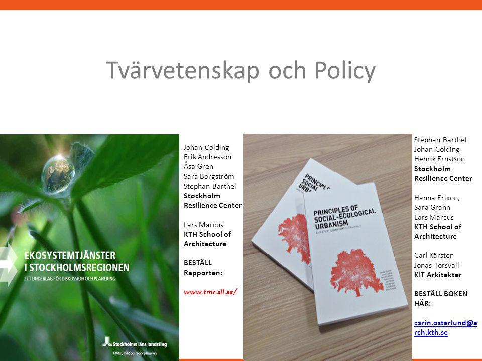 Tvärvetenskap och Policy