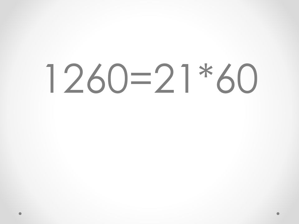 1260=21*60