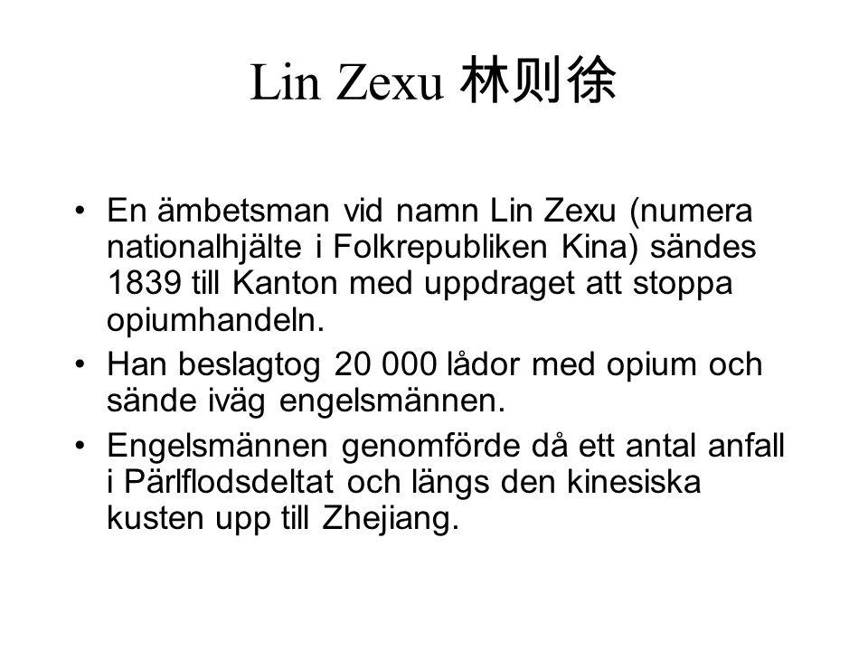 Lin Zexu 林则徐