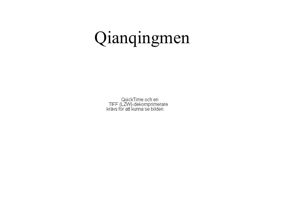 Qianqingmen