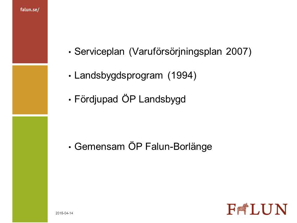Serviceplan (Varuförsörjningsplan 2007)