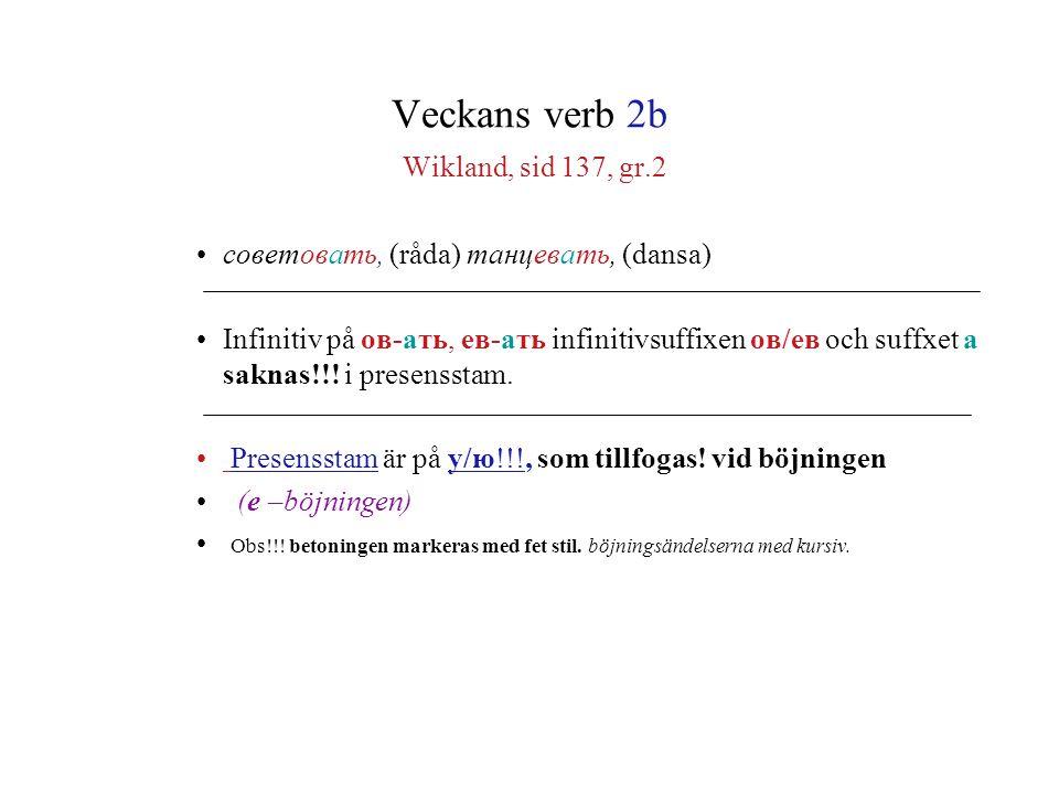 Veckans verb 2b Wikland, sid 137, gr.2
