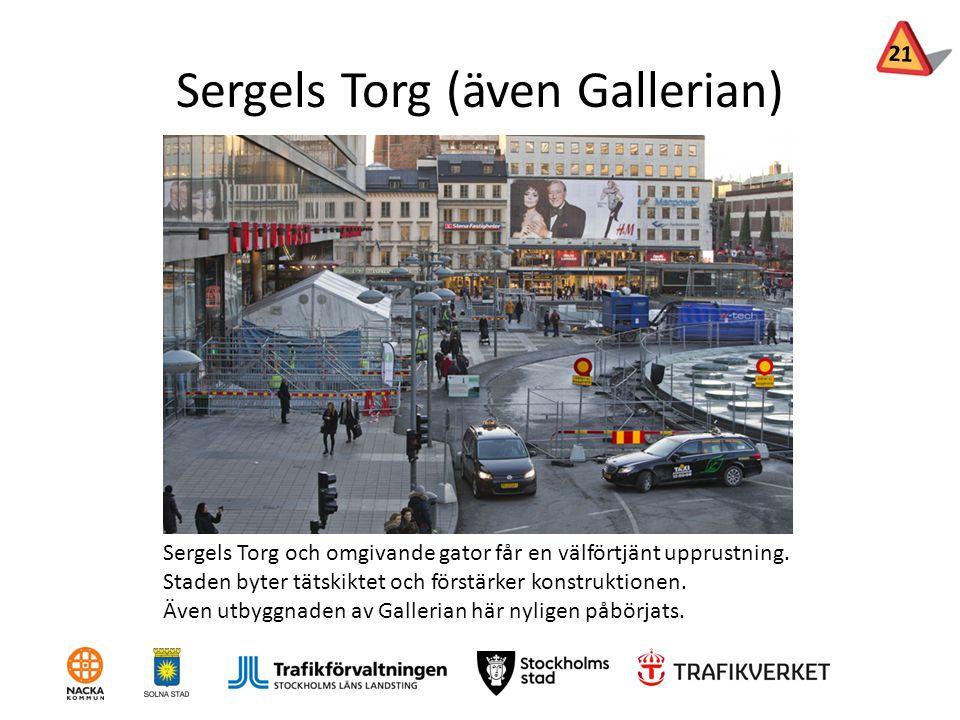 Sergels Torg (även Gallerian)