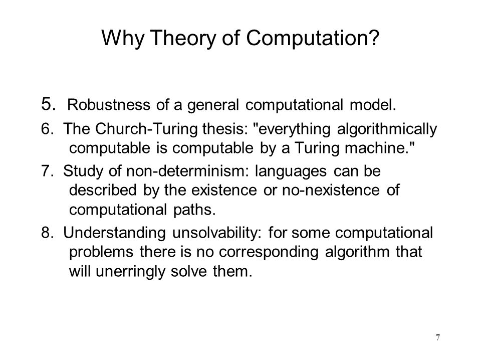 Why Theory of Computation