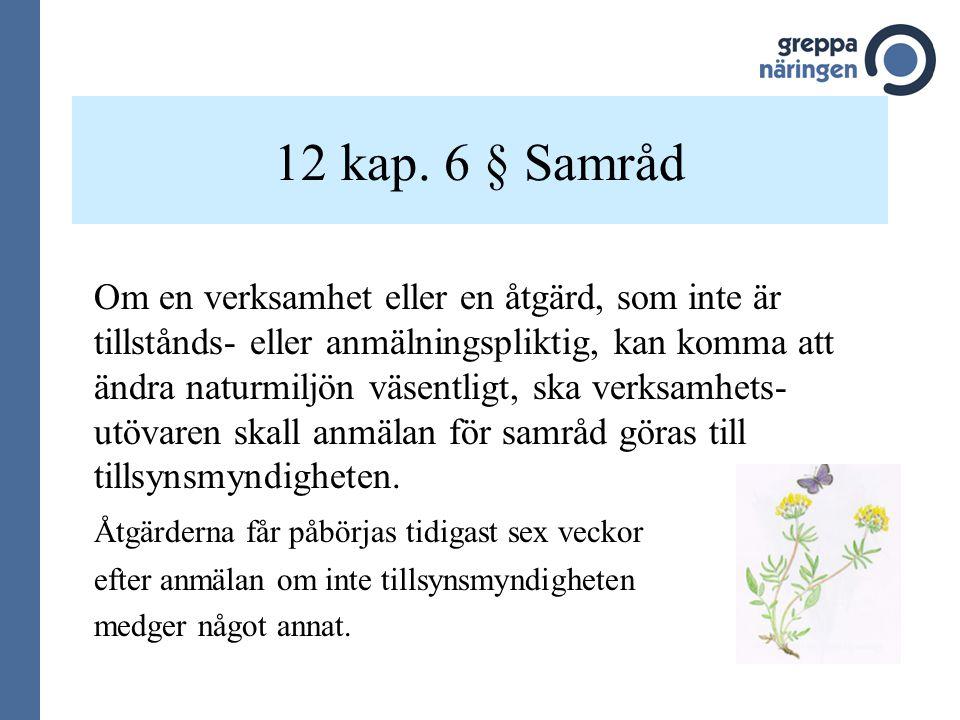 12 kap. 6 § Samråd