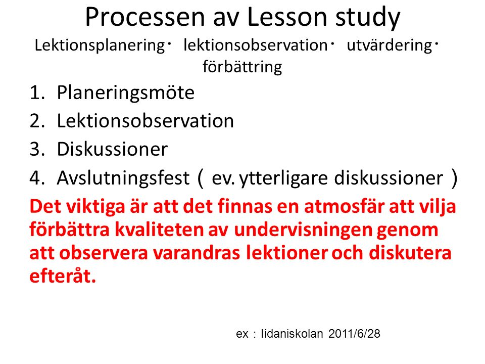 Processen av Lesson study Lektionsplanering・lektionsobservation・utvärdering・förbättring