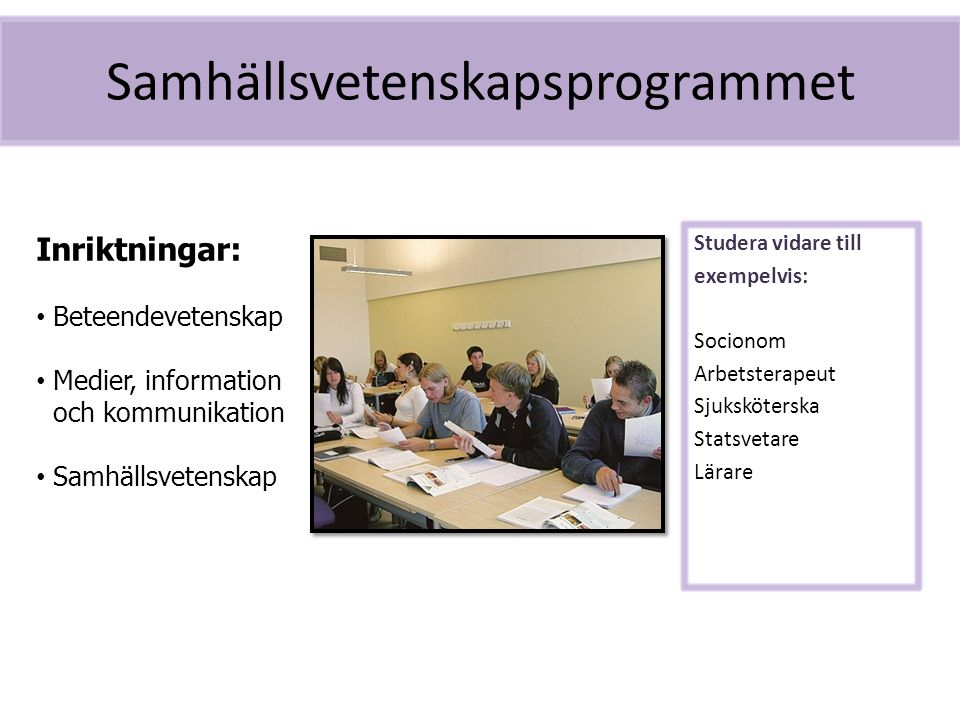 Samhällsvetenskapsprogrammet