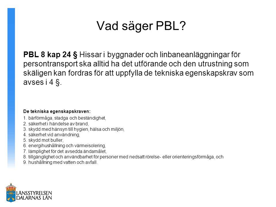 Vad säger PBL