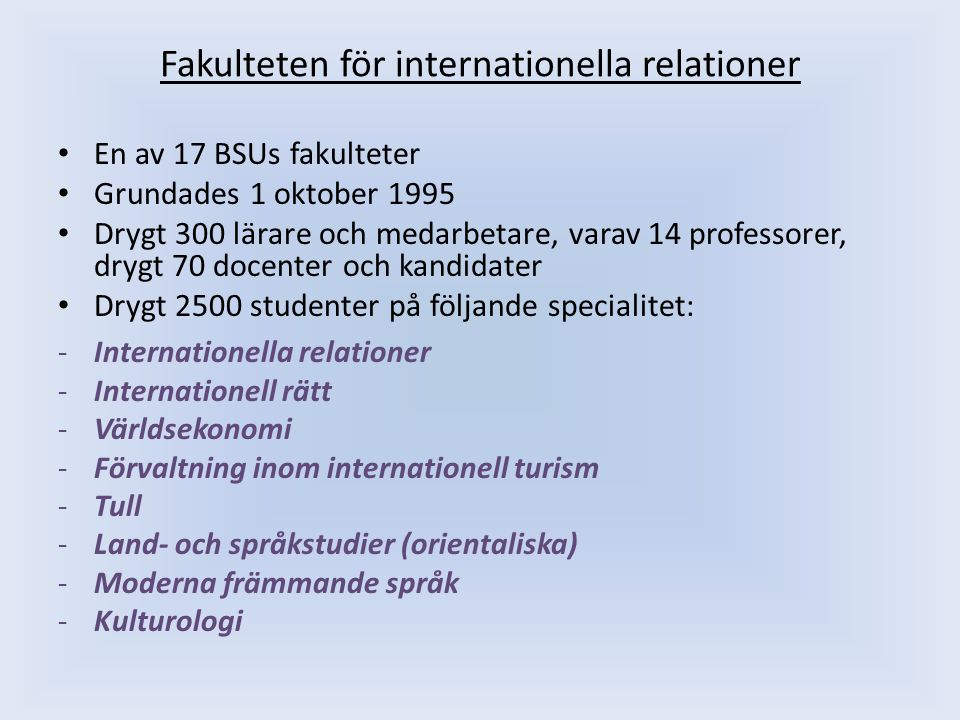 Fakulteten för internationella relationer